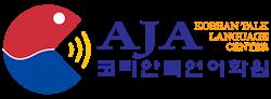 AJA Korean Talk