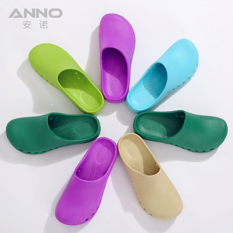 43125525811ab EVA Slipper Hospital Comfortable Medical Clogs, Doctors/Nurses Surgical  Shoes or Slippers
